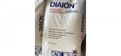 Hạt nhựa trao đổi Mitsubishi Diaion UBK08