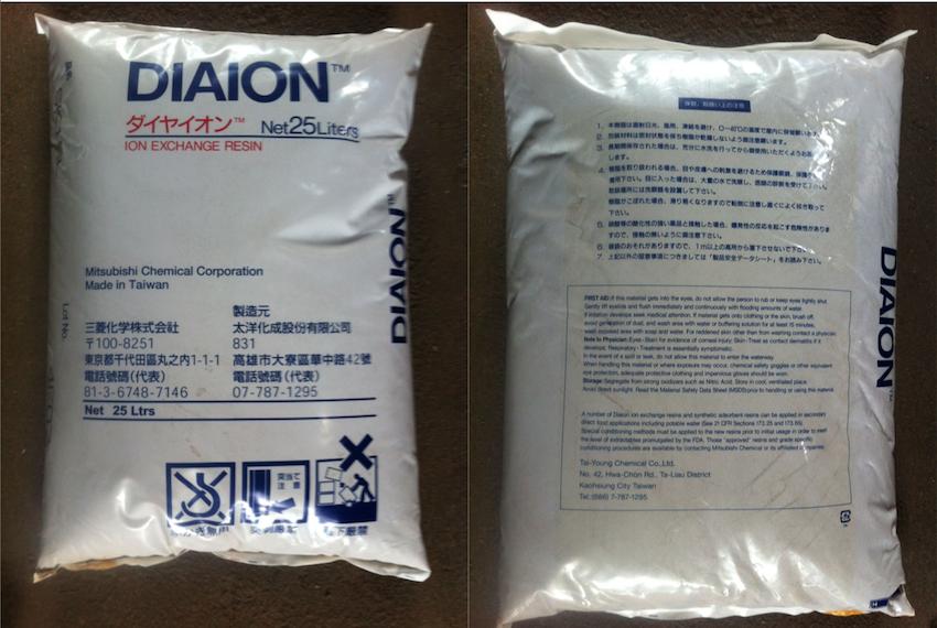 Hạt Nhựa Diaion SK1BL