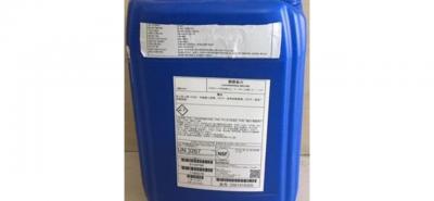 Hoá chất màng RO Hypersperse MDC704i