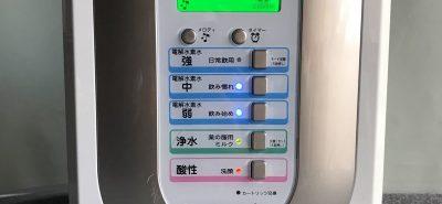 máy lọc nước ion kiềm giàu hydro, máy lọc nước OSG, máy lọc nước Nhật Bản, máy lọc nước điện giải